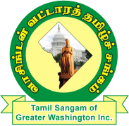 Tamil Sangam of Greater Washington